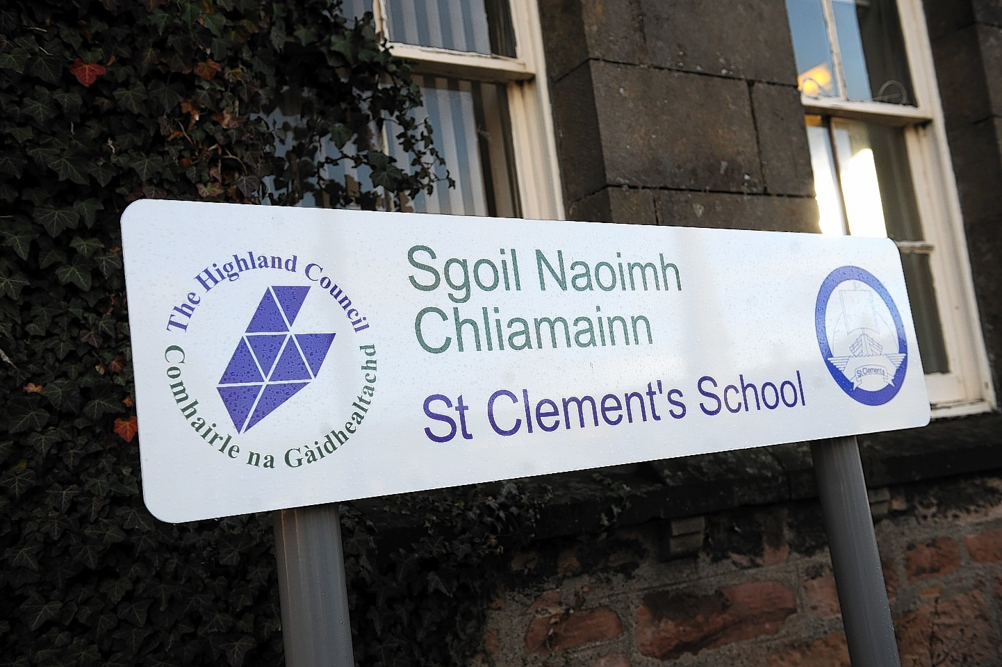 St Clement's School