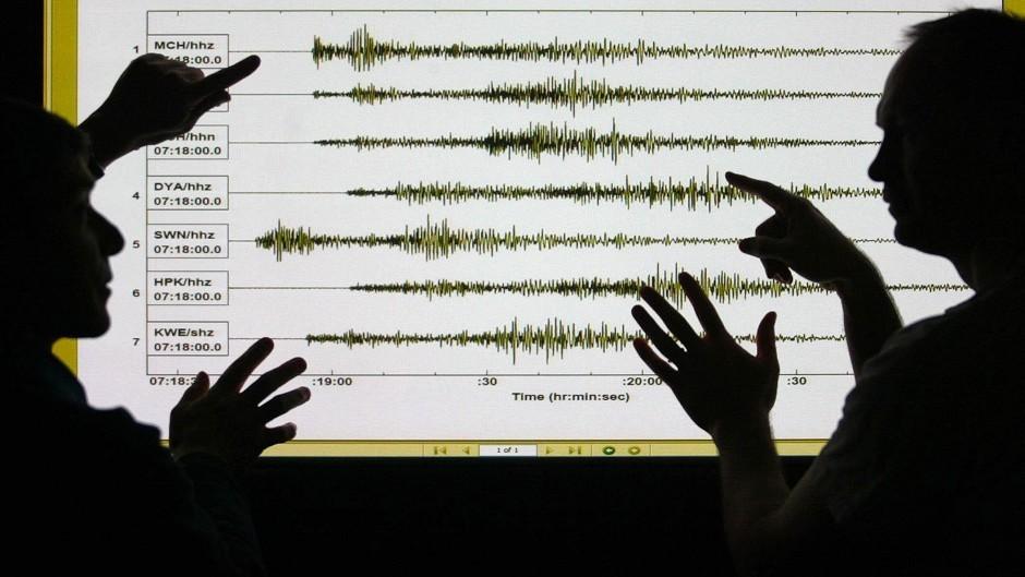 An earthquake was felt in Acharacle.