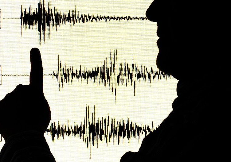 A discusion on earthquakes will take place this evening