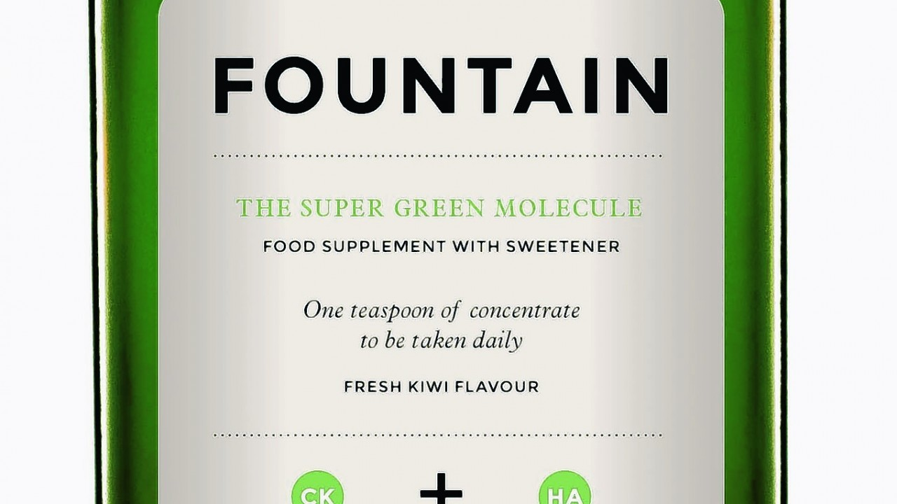 Fountain Super Green Molecule