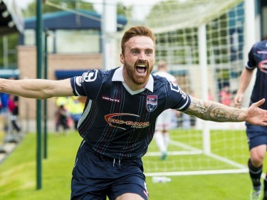 County hit Montrose for six in Betfred Cup