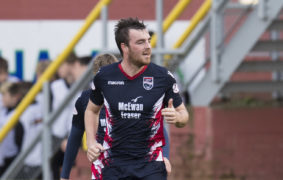 Ross County are not feeling sorry for themselves in Championship, says Sean Kelly