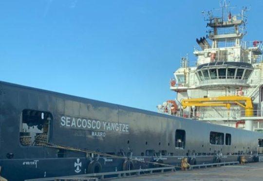 Seacosco Yangtze supply vessel.