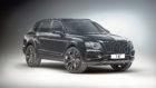 Bentley unveils Design Series special edition for Bentayga