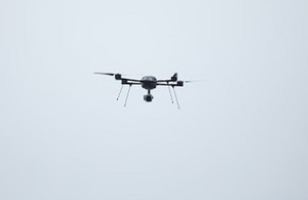 A drone is being developed for use in the north of Scotland.